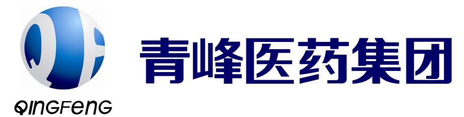 青峰医药集团